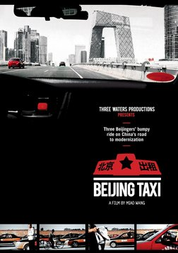 Beijing Taxi - Transformation in China's Ancient Capital